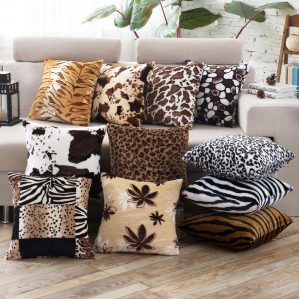 Image Is Loading Animal Zebra Leopard Print Pillow Case Sofa Decor